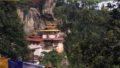 BHUTAN – The Himalayan Jewel
